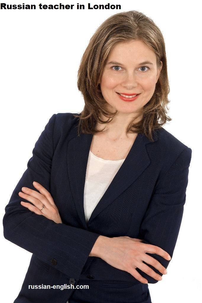 Professionally educated Russian teacher in London