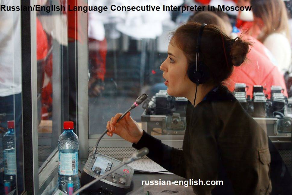 Russian/English Language Consecutive Interpreter in Moscow