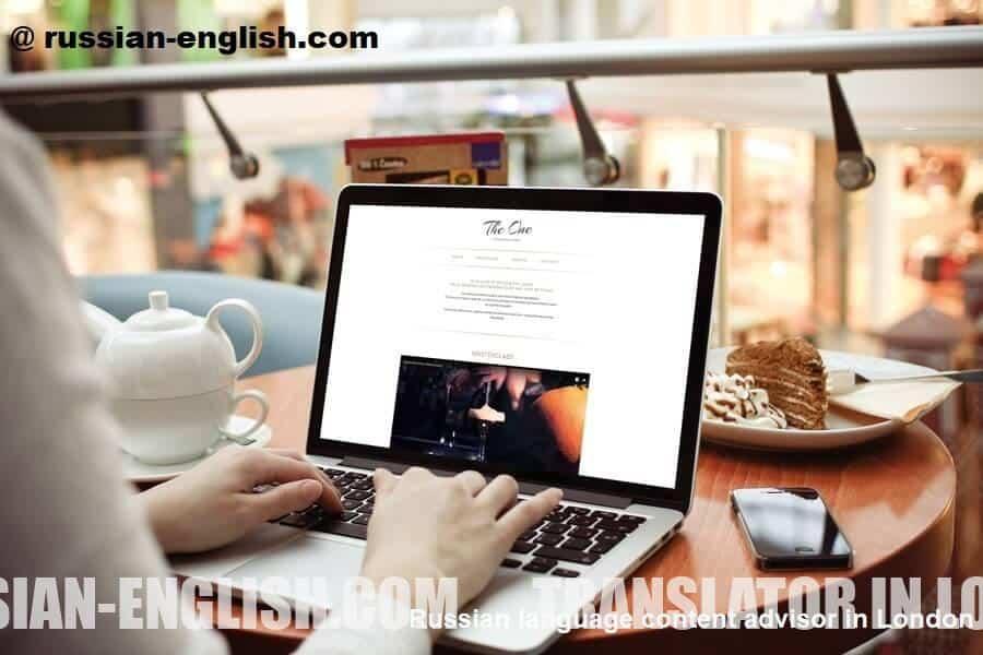 Russian language content advisor in London
