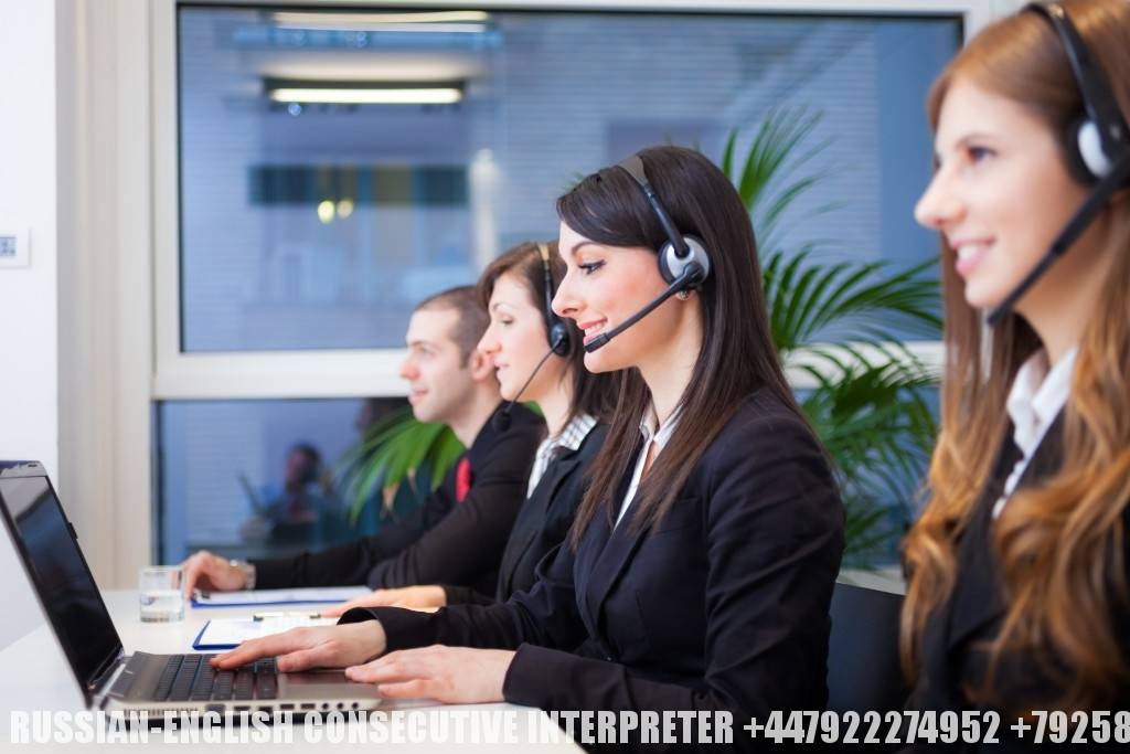 RUSSIAN-ENGLISH CONSECUTIVE INTERPRETING