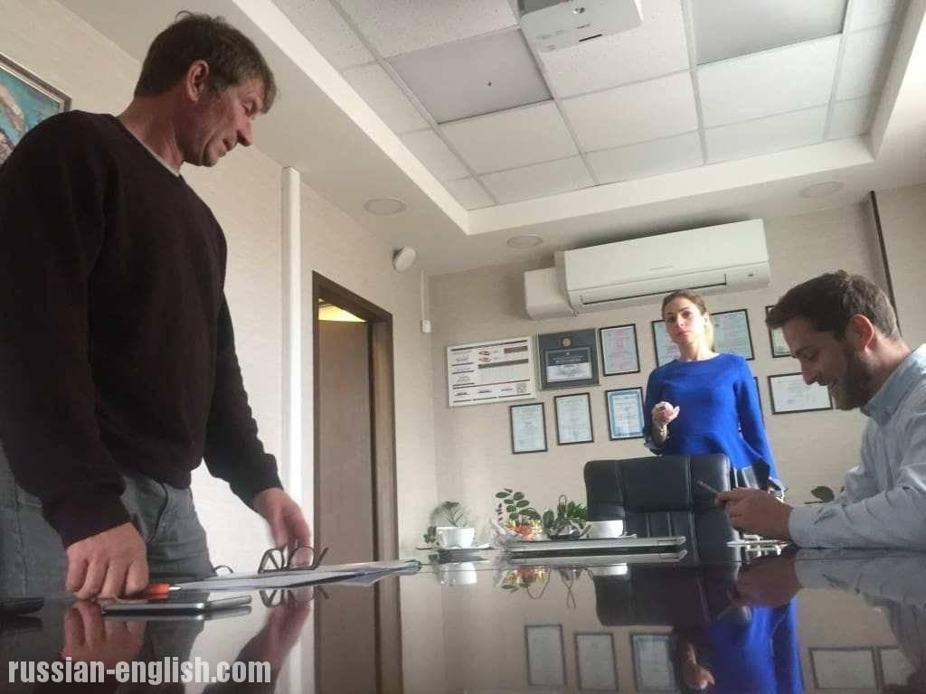 Перевод с английского во время переговоров в офисе в Москве