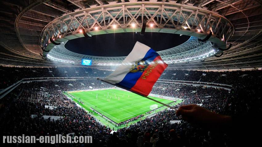 Russian-English language assistance during World Cup in Russia