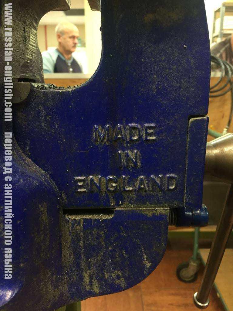 Специалисты русской компании Тестприбор посетили фабрику по производству точных приборов в Англии.
