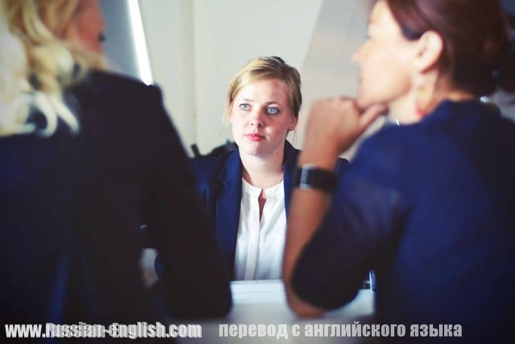 Переводчик английского языка в Москве