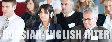 Rates English-Russian language interpreter