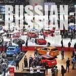 Переводчик с Русского на Английский на Женевском Автосалоне 2019