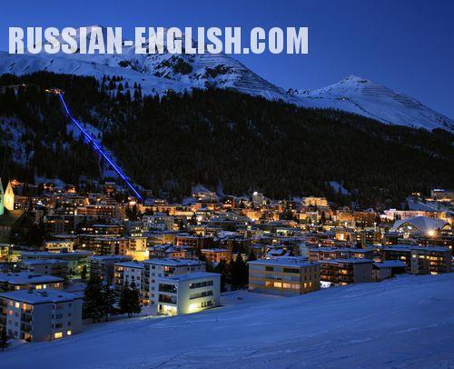 RUSSIAN-English INTERPRETER IN DAVOS SWITZERLAND