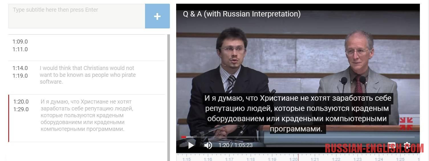 SUBTITLES TRANSLATION FROM RUSSIAN INTO ENGLISH