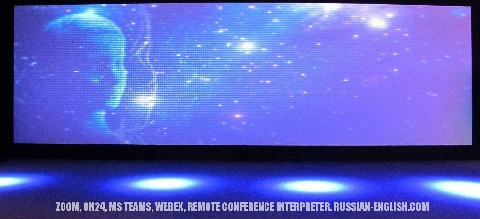ZOOM, ON24, MS TEAMS, WEBEX, REMOTE CONFERENCE INTERPRETER. RUSSIAN-ENGLISH.COM