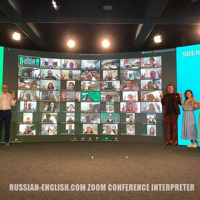 Russian English interpreting for a live video broadcasting over the internet.Your Russian English remote interpreter. We Interpret Russian into the English language from anywhere.